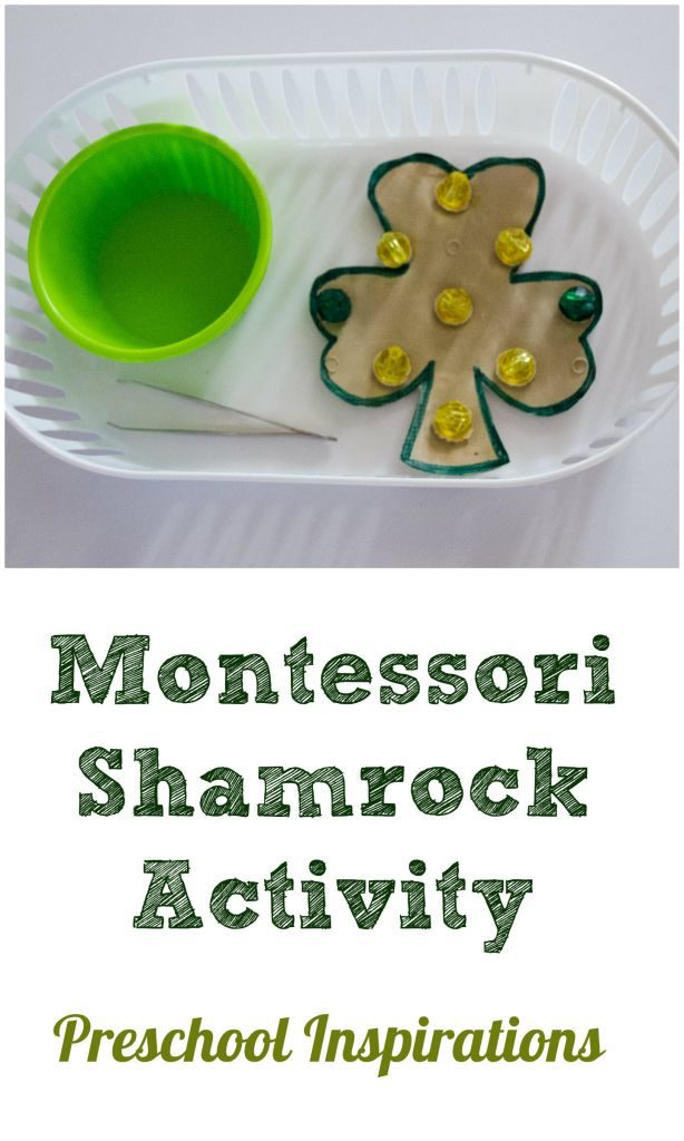 Montessori Shamrock Activity by Preschool Inspirations